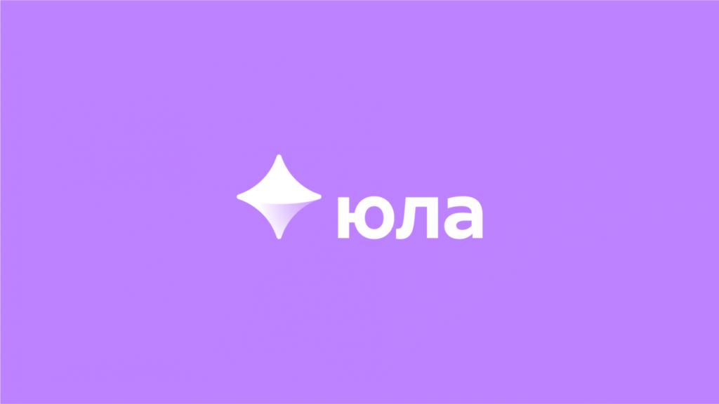 Новый логотип Юлы