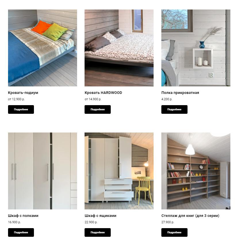 Снимок экрана с разделом «Мебель» на сайте ДубльДом